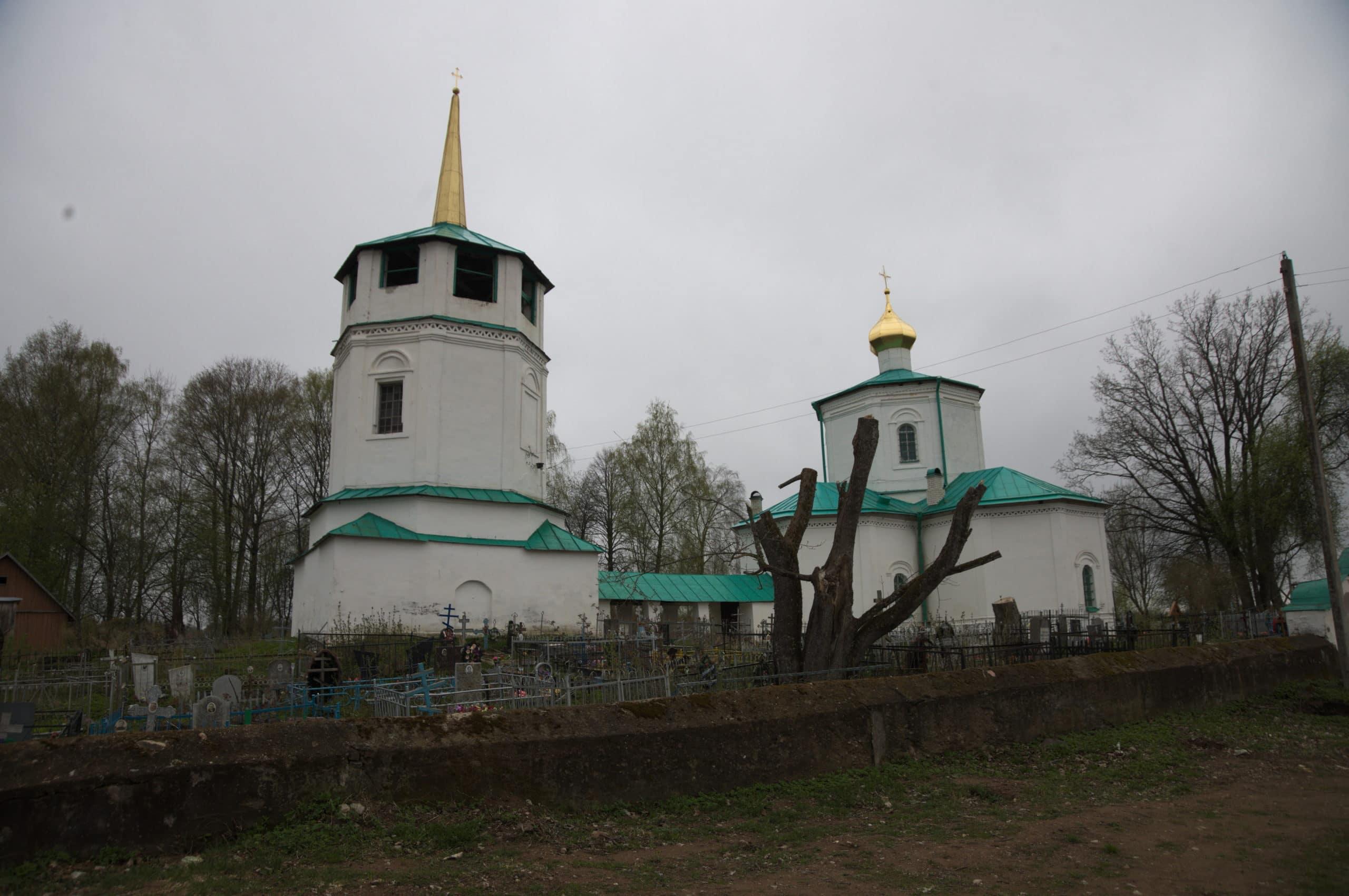 гдовский район псковской