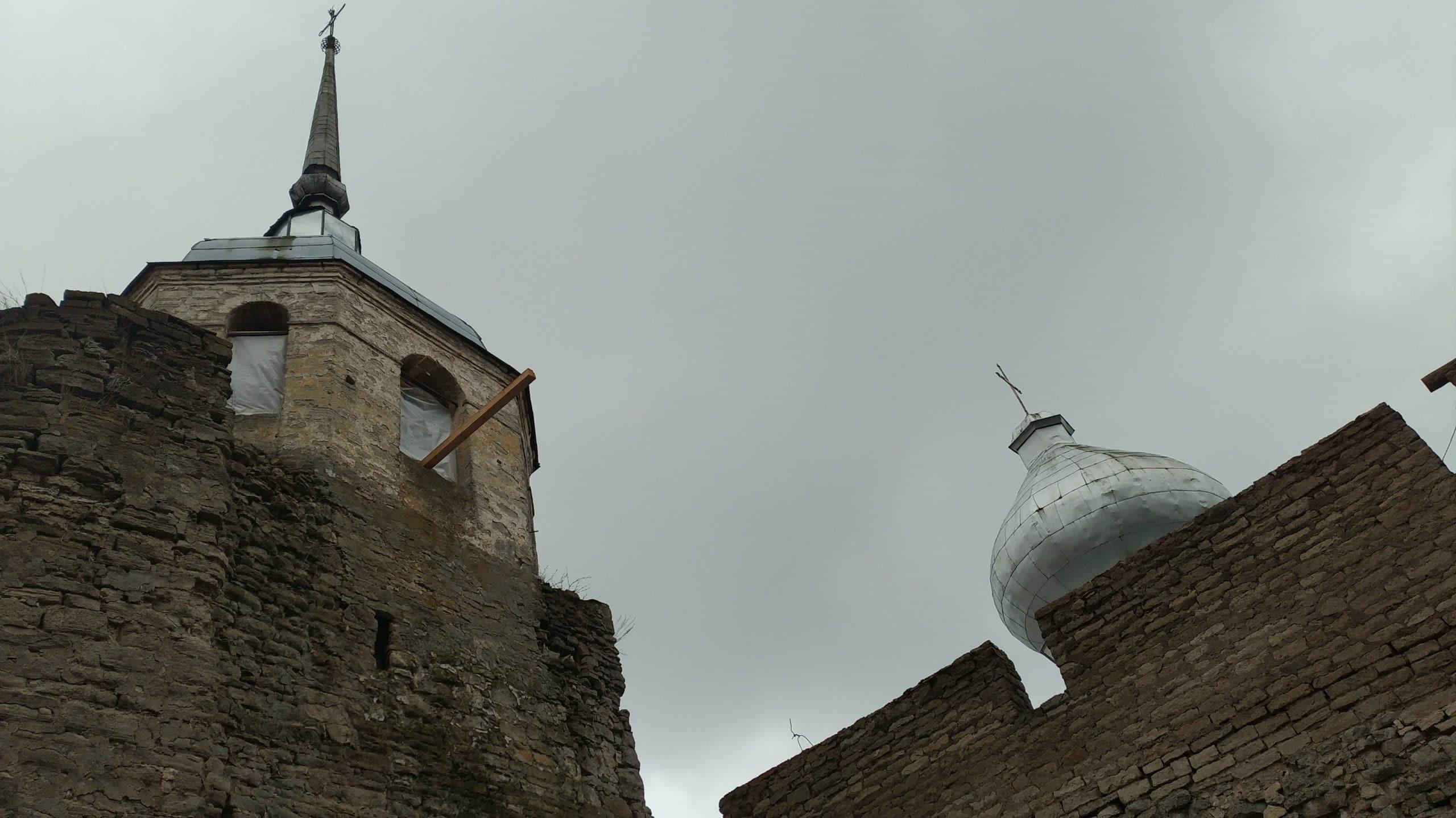 Порховская крепость