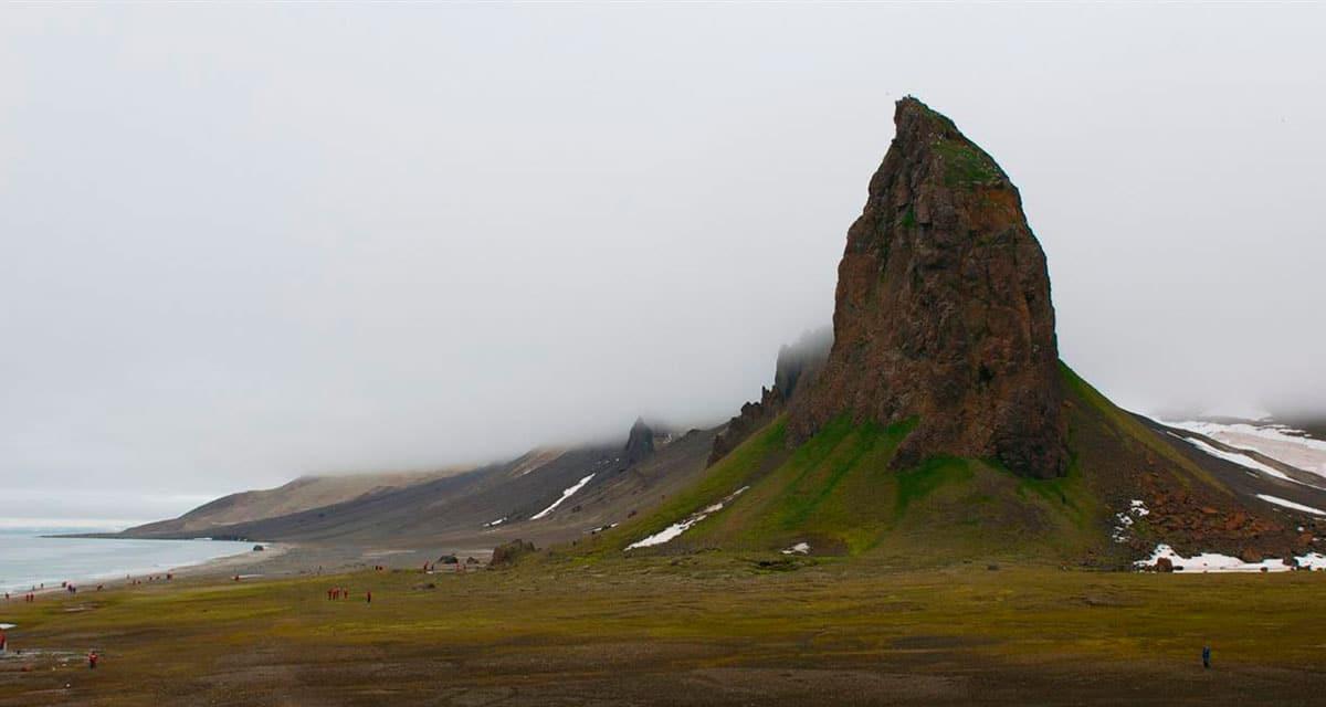 Парк Русская арктика