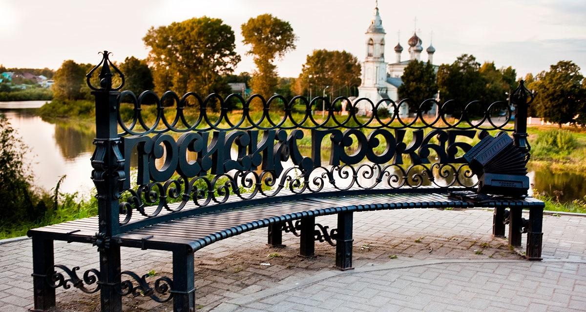 Памятники Вологды: посидим-поокаем