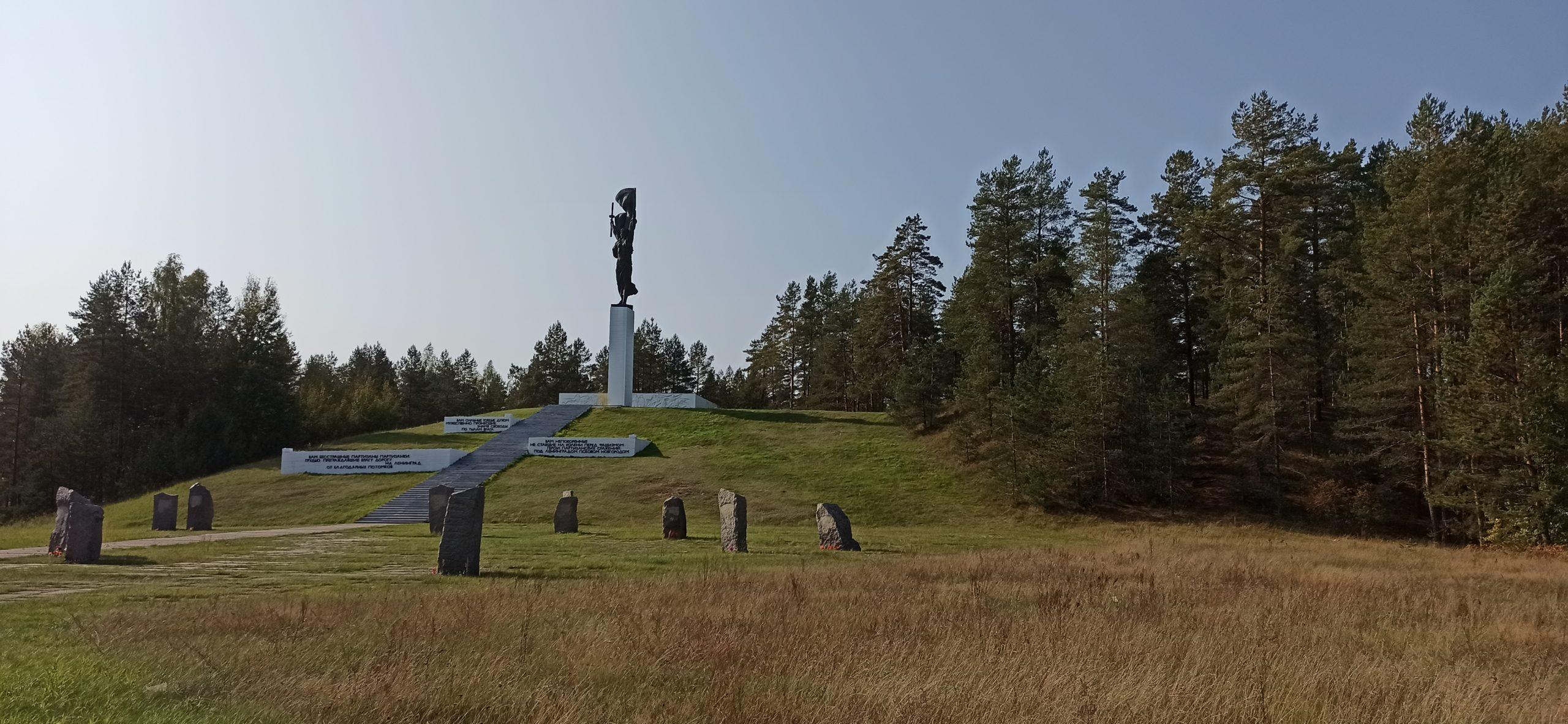 Вокруг Луги: Монумент Партизанская слва