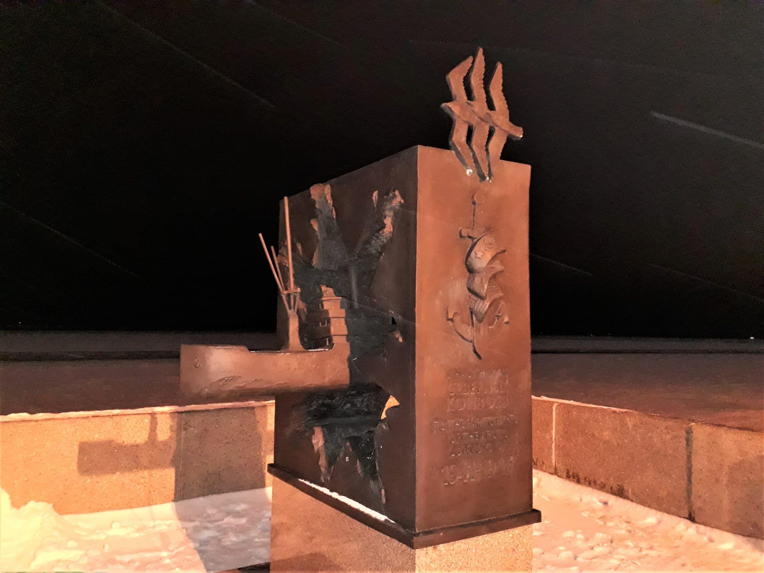 Памятники Архангельска