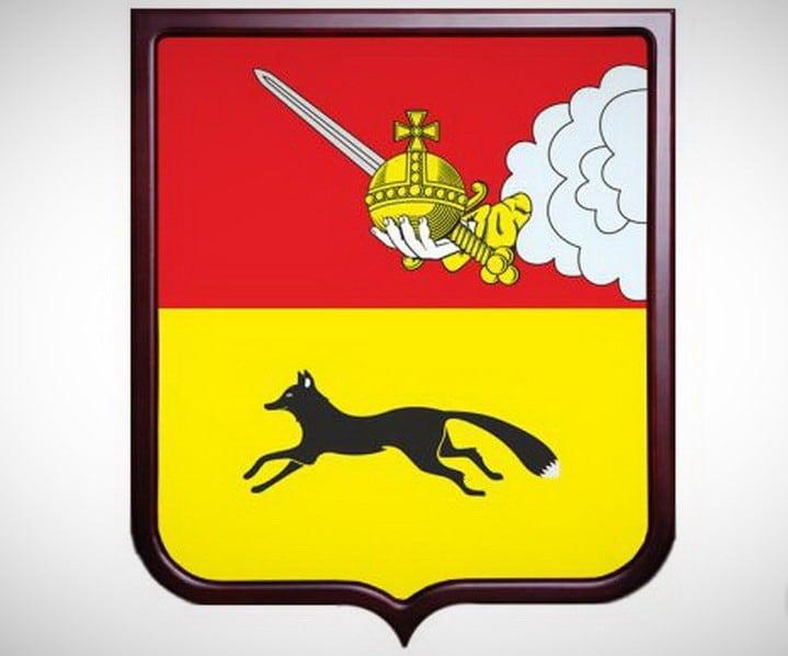 тотьма герб